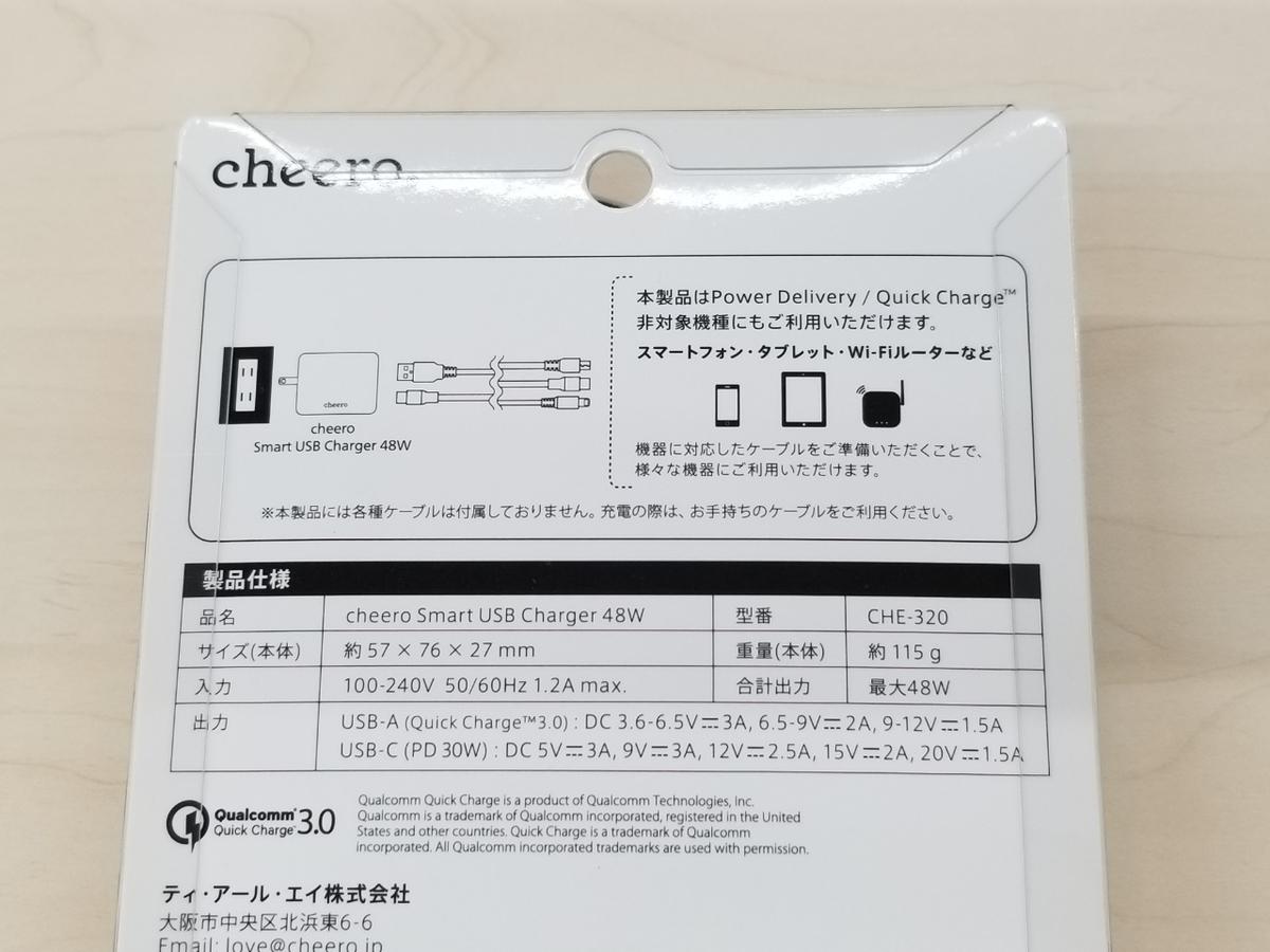 f:id:itokoichi:20190912171116j:plain