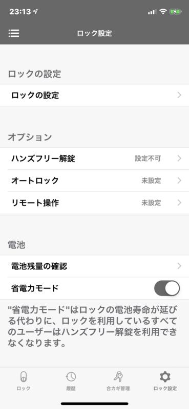 f:id:itokoichi:20190913102112p:plain