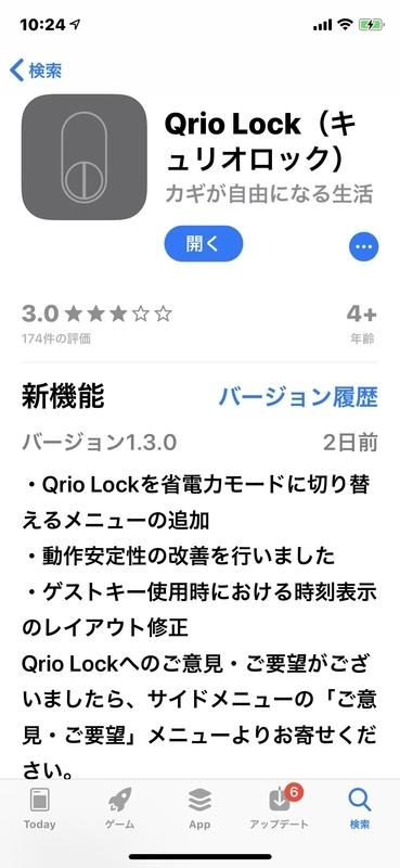 f:id:itokoichi:20190913102514j:plain