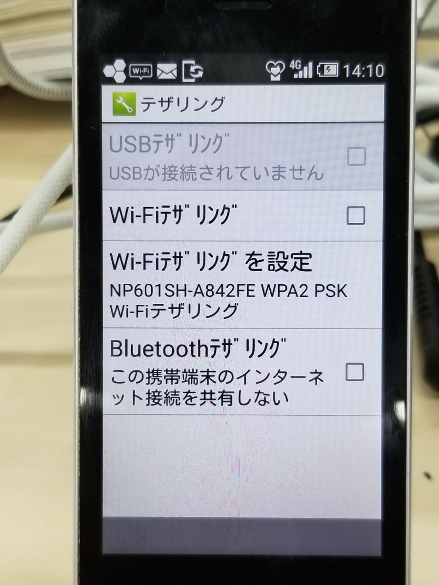 f:id:itokoichi:20190913182527j:plain