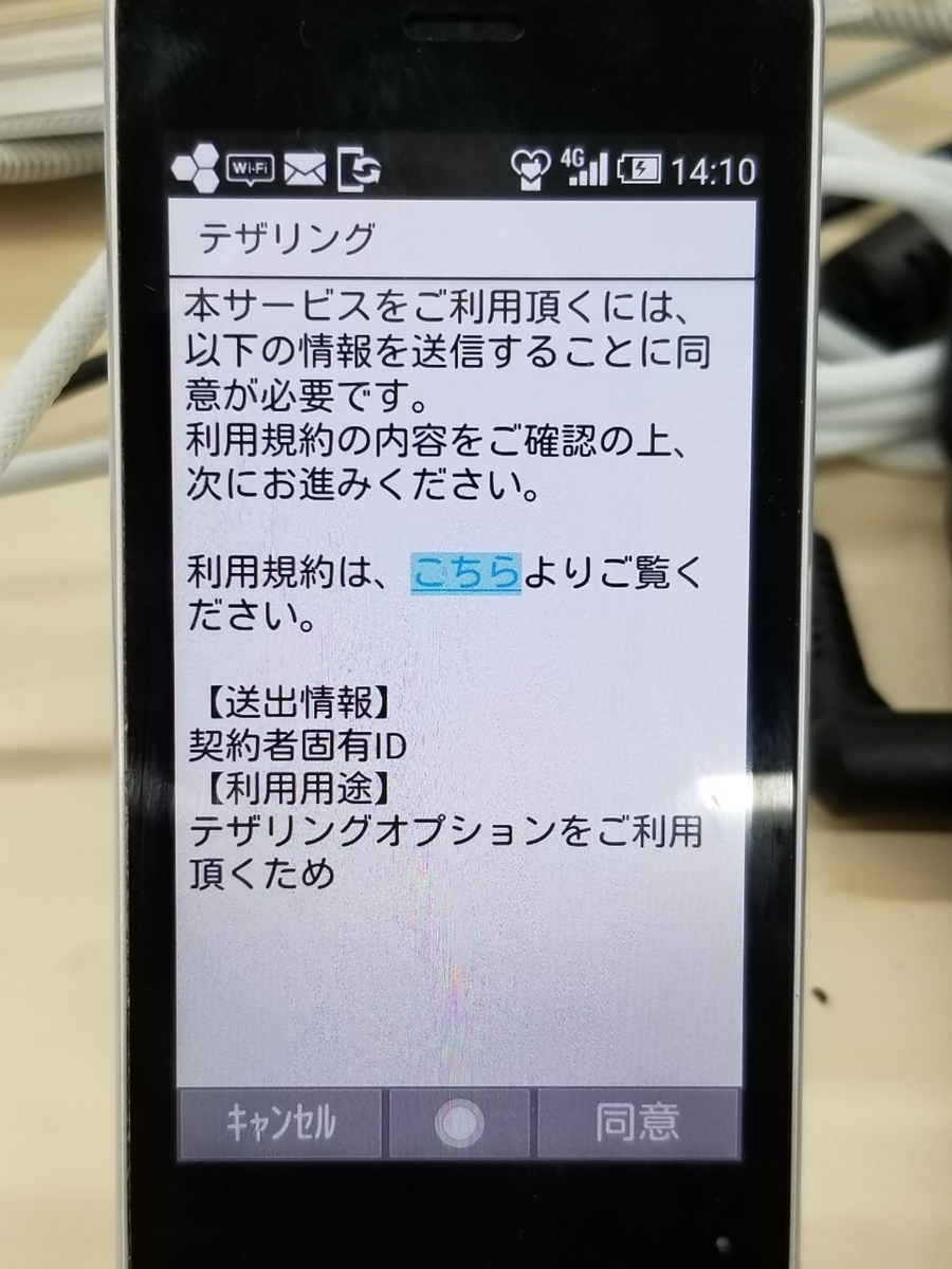 f:id:itokoichi:20190913182615j:plain
