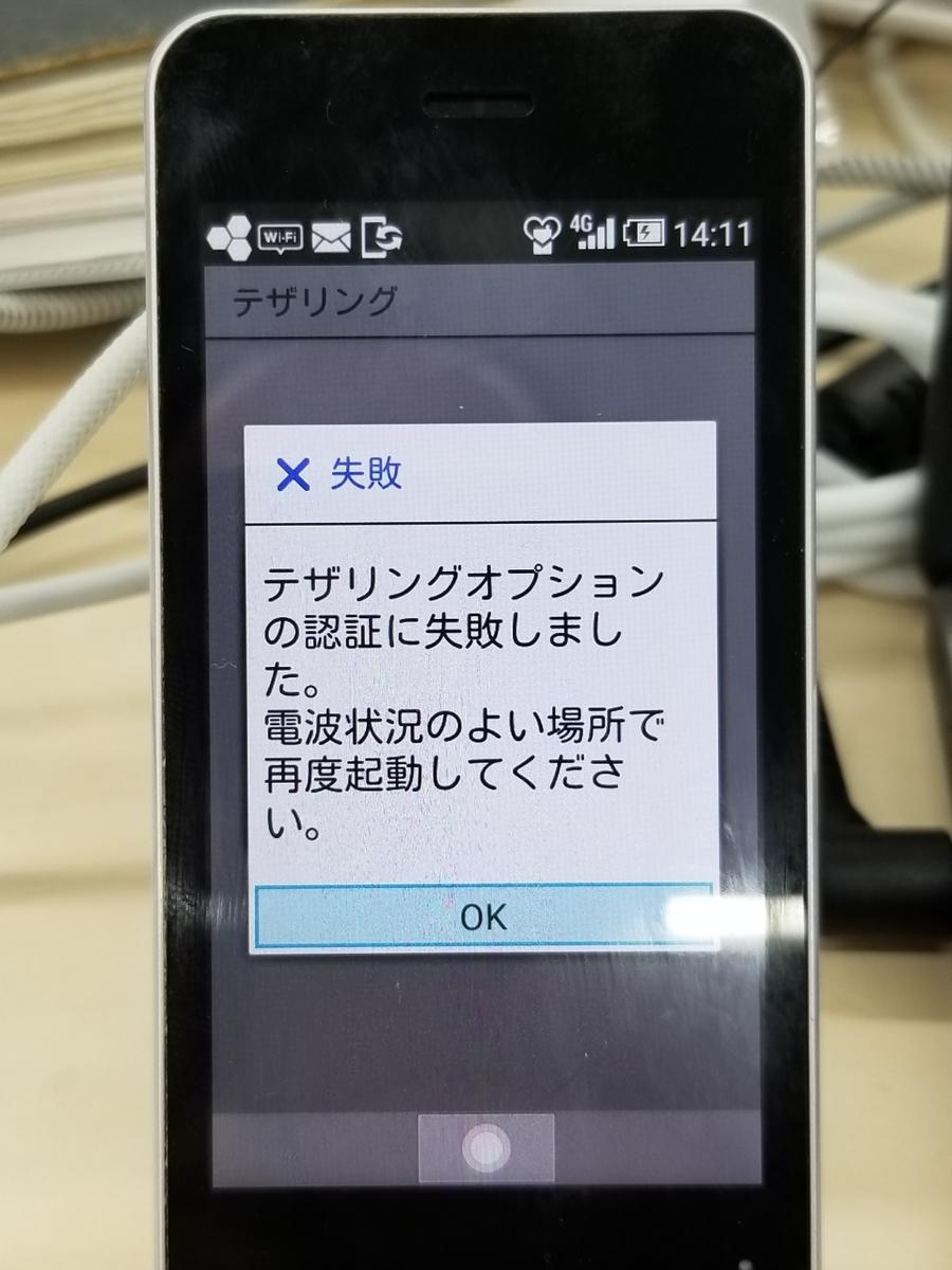 f:id:itokoichi:20190913182702j:plain