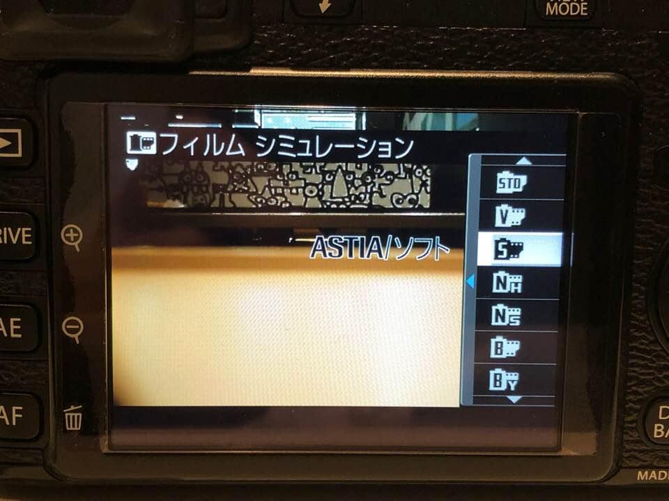f:id:itokoichi:20190917205325j:plain