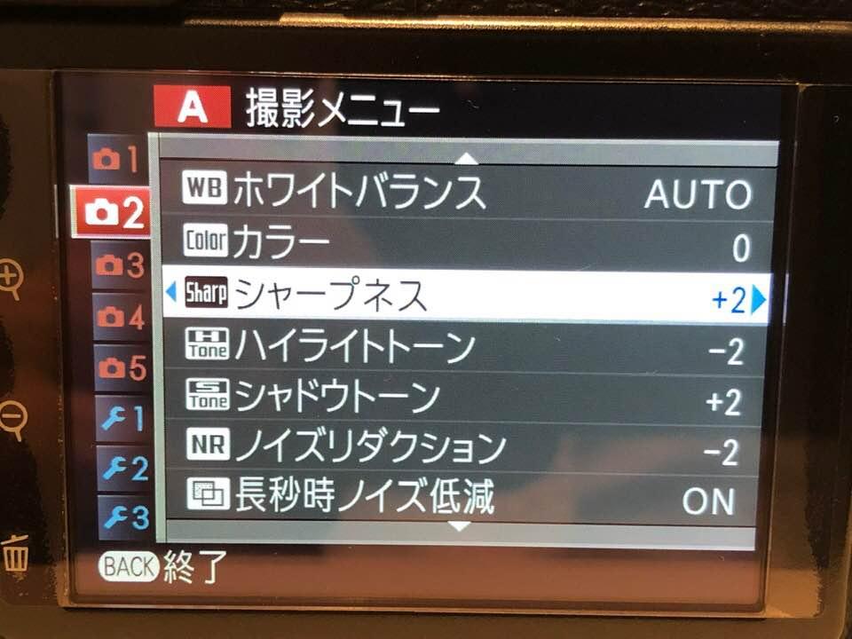 f:id:itokoichi:20190917205432j:plain
