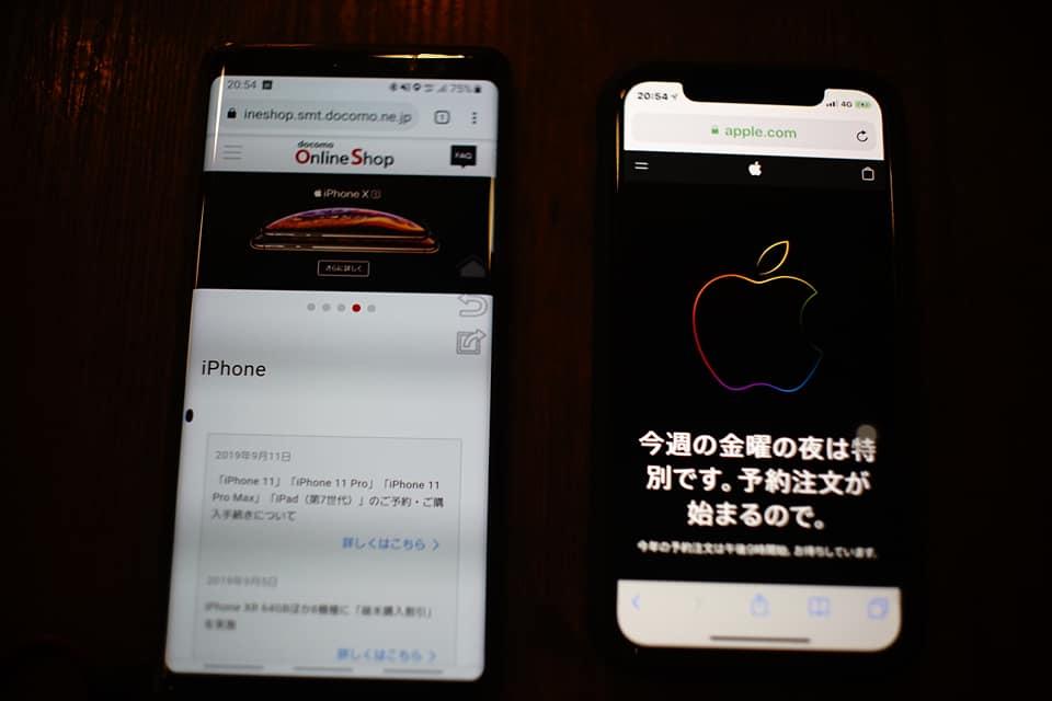 f:id:itokoichi:20190919203504j:plain