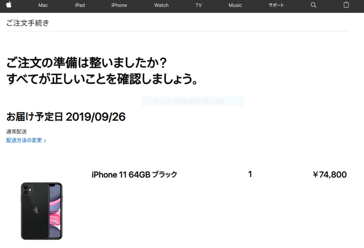 f:id:itokoichi:20190919203931p:plain
