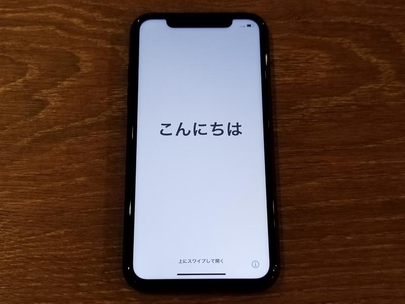 f:id:itokoichi:20190925210631j:plain