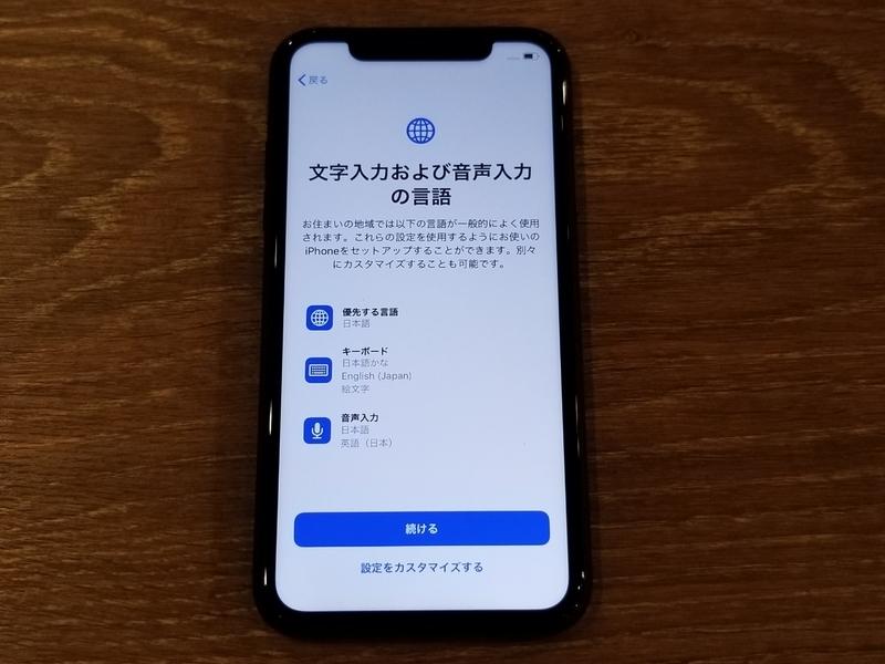 f:id:itokoichi:20190925210658j:plain