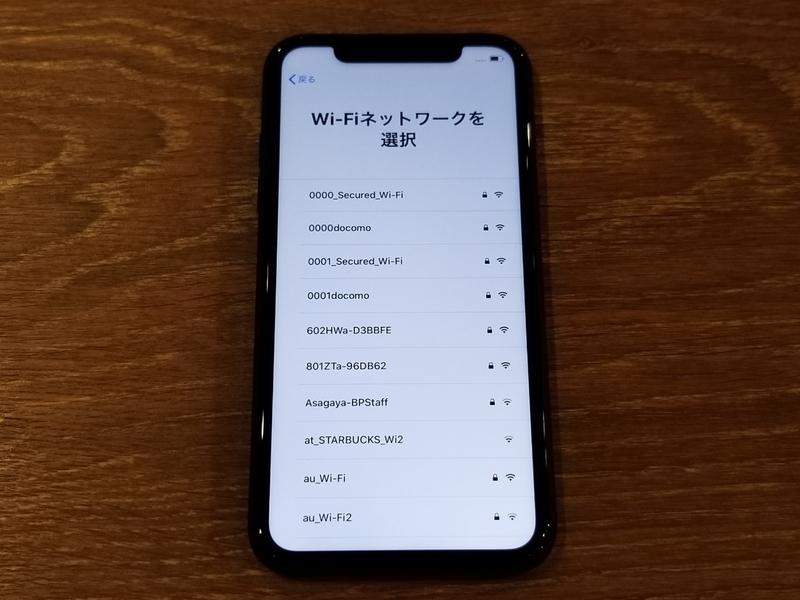 f:id:itokoichi:20190925210705j:plain