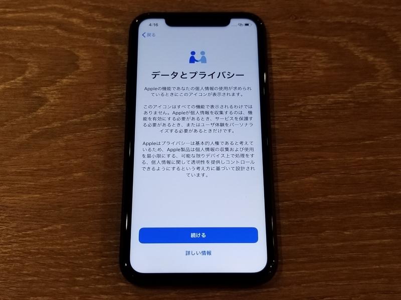 f:id:itokoichi:20190925210844j:plain