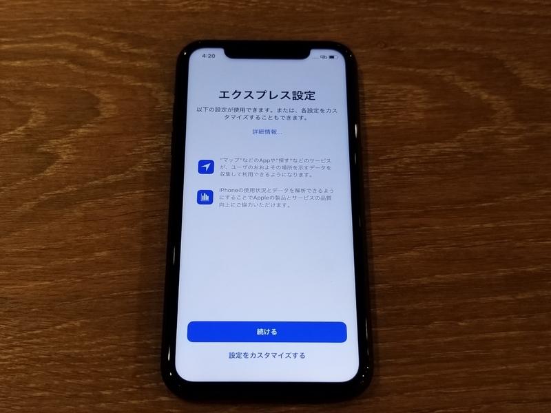 f:id:itokoichi:20190925211017j:plain