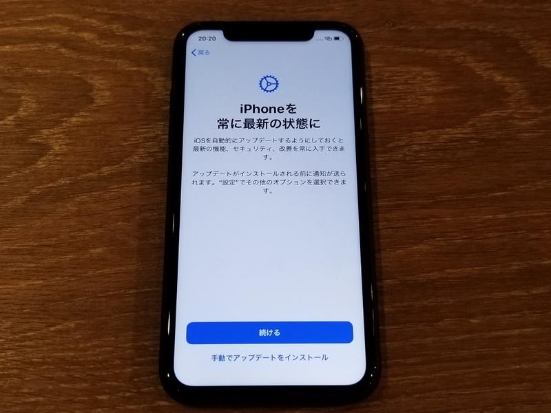 f:id:itokoichi:20190925211026j:plain