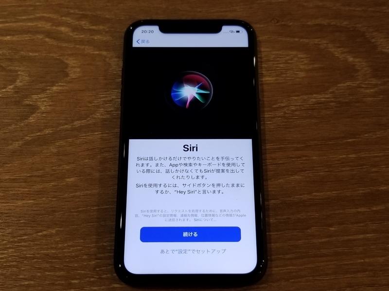 f:id:itokoichi:20190925211031j:plain