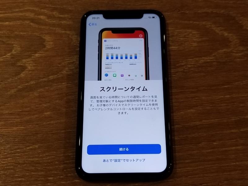 f:id:itokoichi:20190925211038j:plain