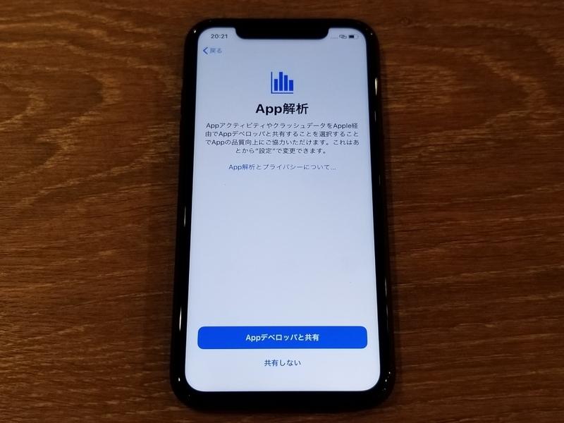 f:id:itokoichi:20190925211044j:plain