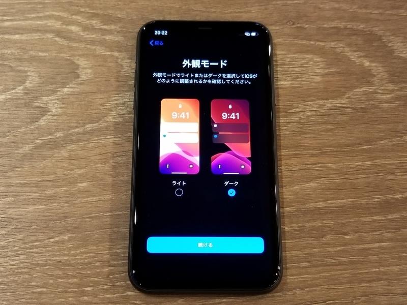 f:id:itokoichi:20190925211301j:plain