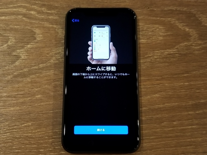 f:id:itokoichi:20190925211314j:plain