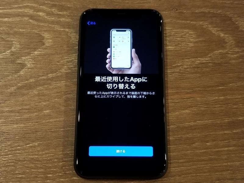 f:id:itokoichi:20190925211321j:plain