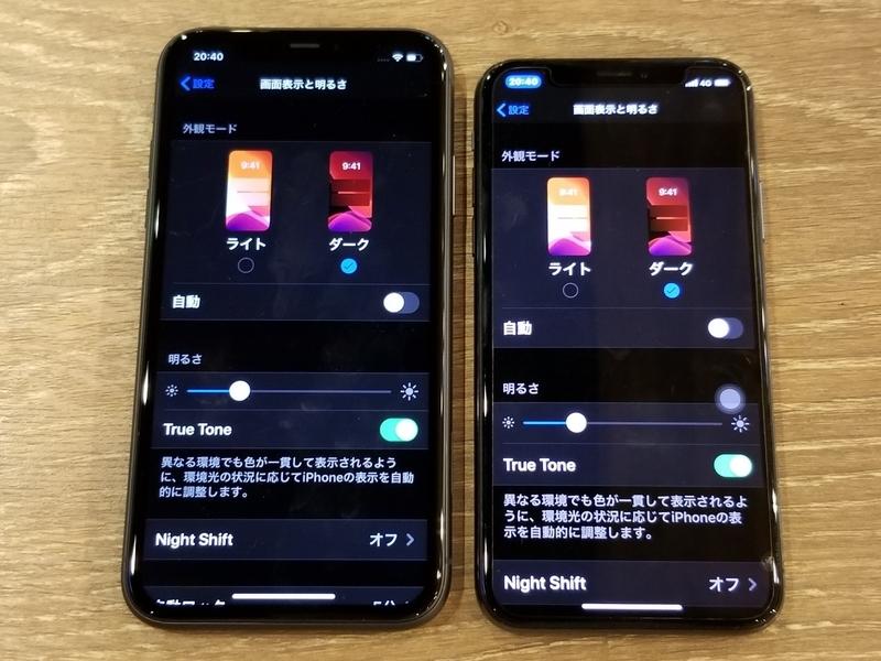f:id:itokoichi:20190925220219j:plain