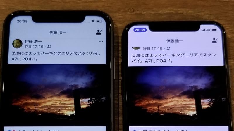 f:id:itokoichi:20190925221322j:plain