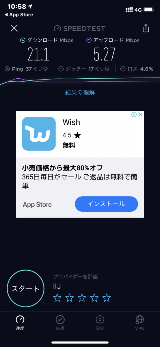 f:id:itokoichi:20190929115503p:plain