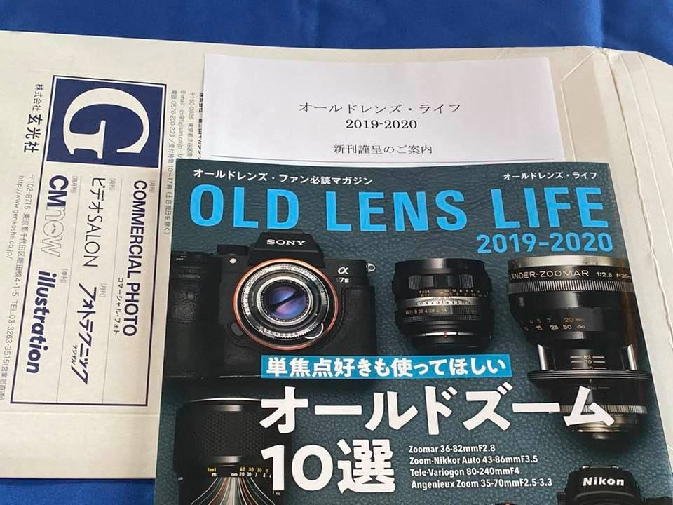 f:id:itokoichi:20190930033648j:plain