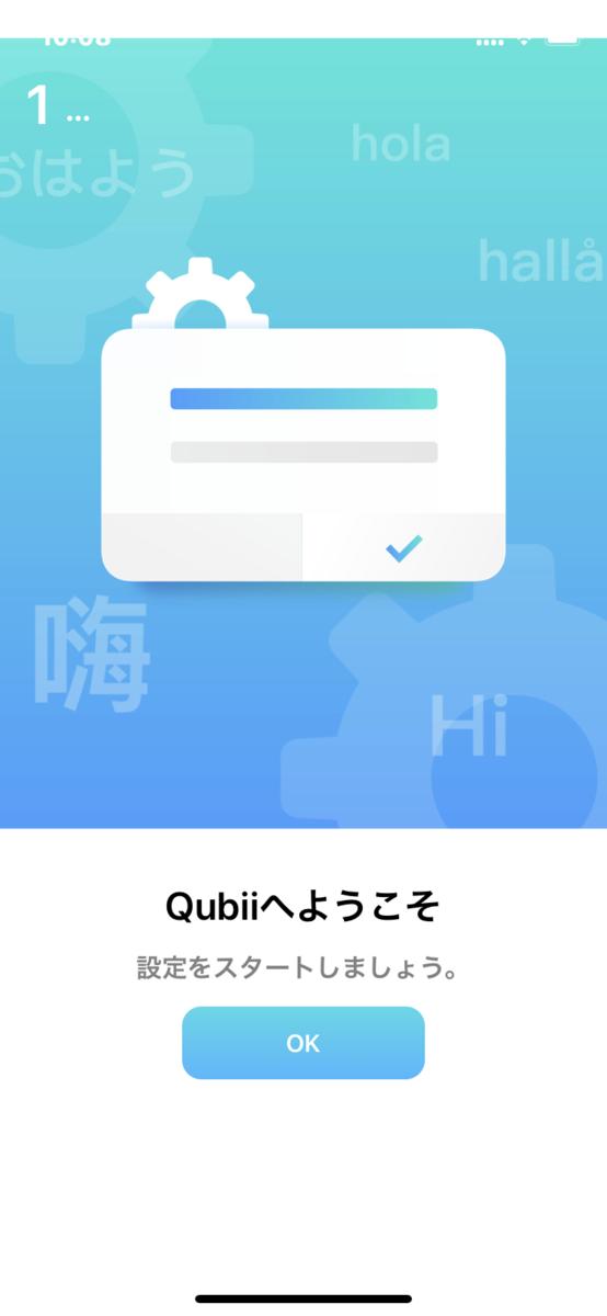f:id:itokoichi:20191003225120p:plain