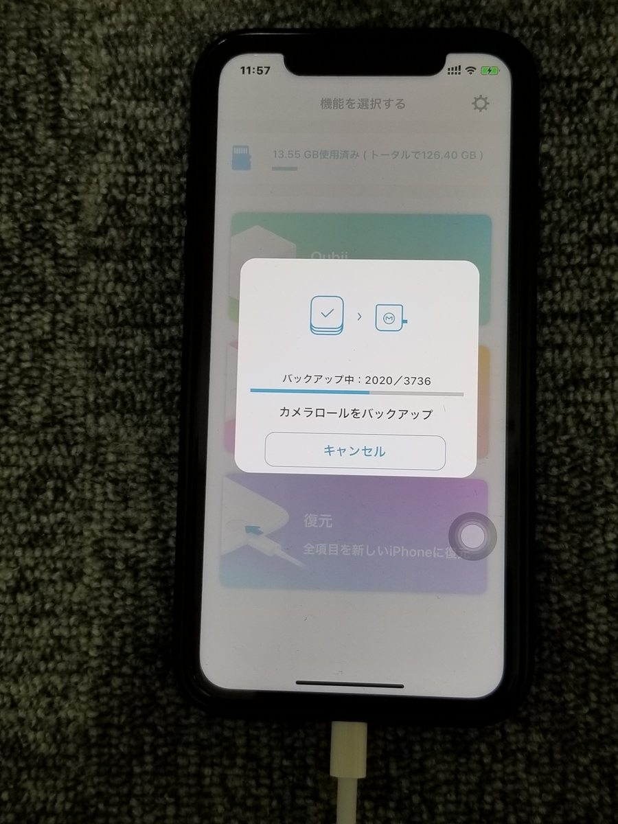 f:id:itokoichi:20191003225301j:plain
