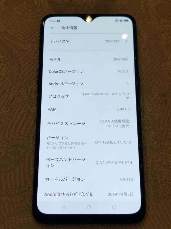 f:id:itokoichi:20191008215237j:plain