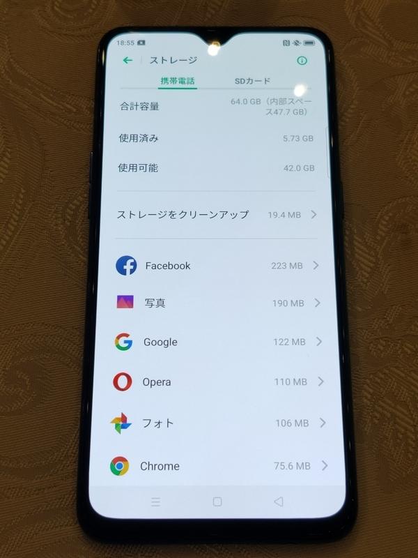 f:id:itokoichi:20191008215419j:plain