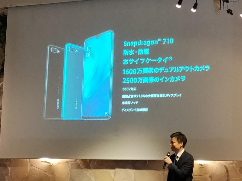 f:id:itokoichi:20191008225522j:plain