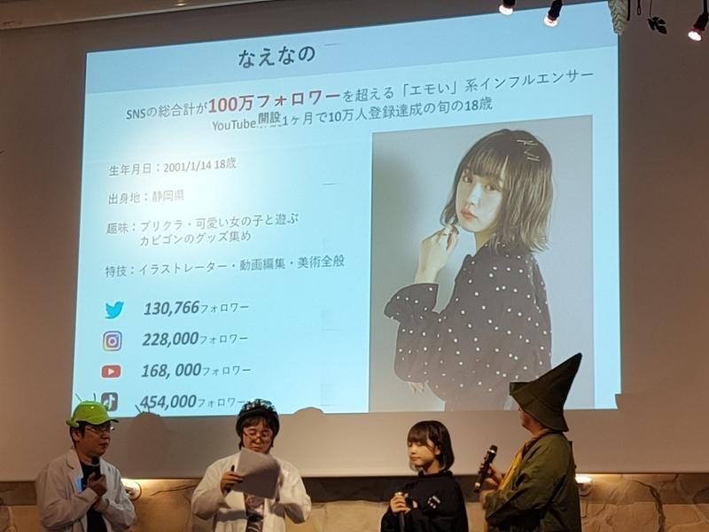 f:id:itokoichi:20191008225654j:plain