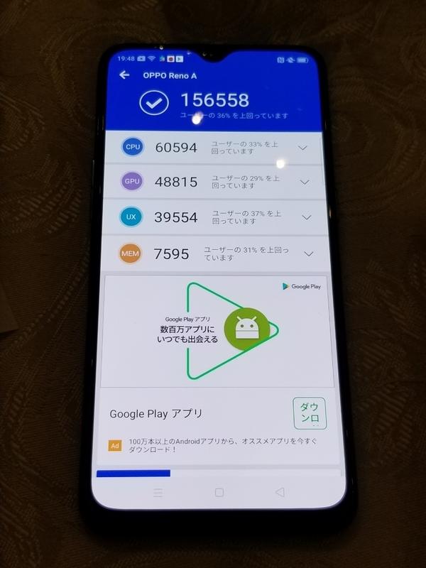 f:id:itokoichi:20191009073126j:plain