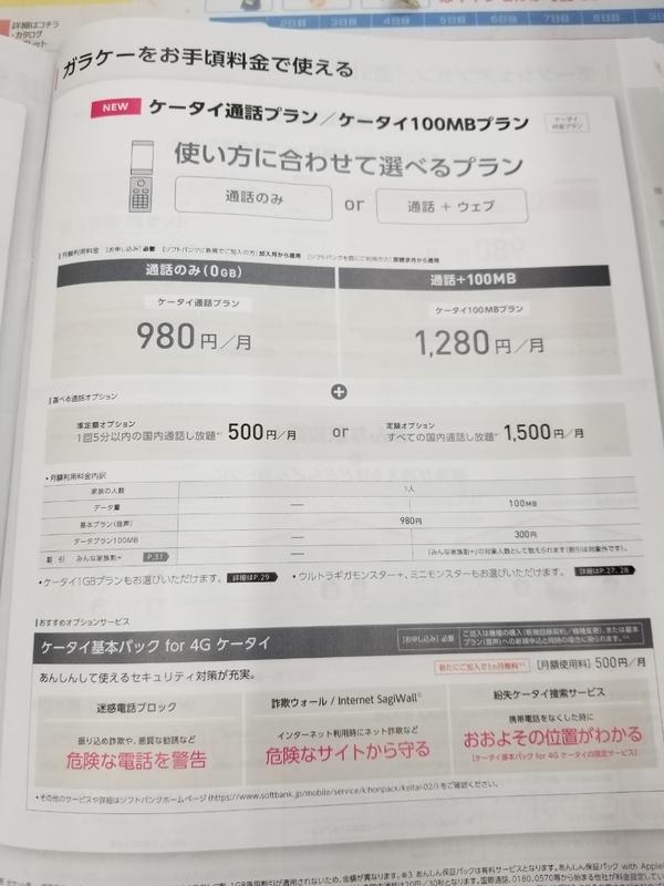 f:id:itokoichi:20191009144144j:plain