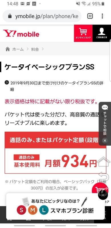 f:id:itokoichi:20191009144853j:plain