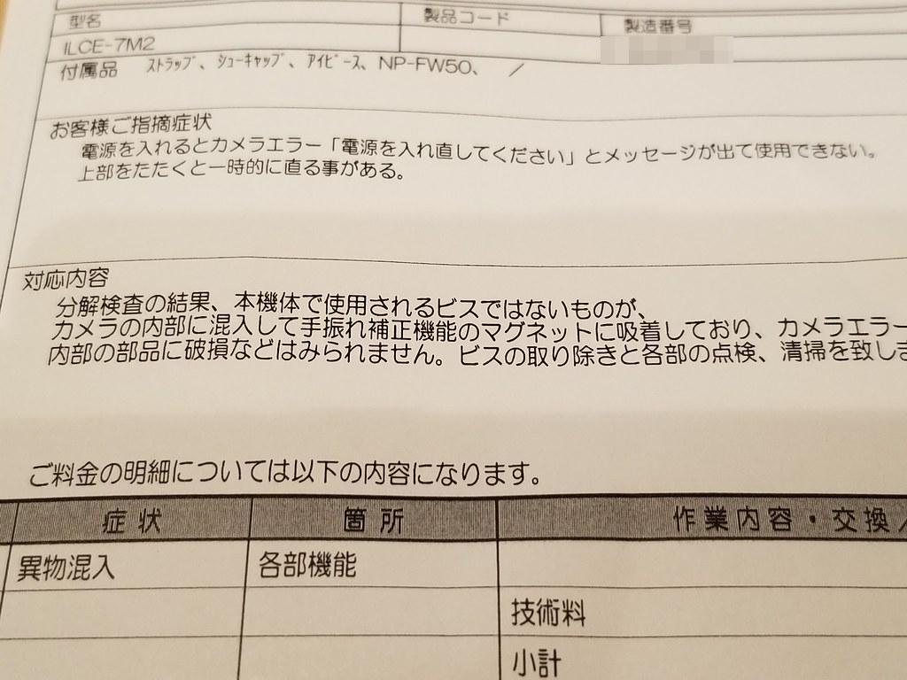 f:id:itokoichi:20191020095914p:plain