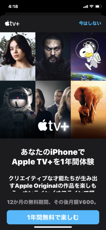 f:id:itokoichi:20191103043335p:plain