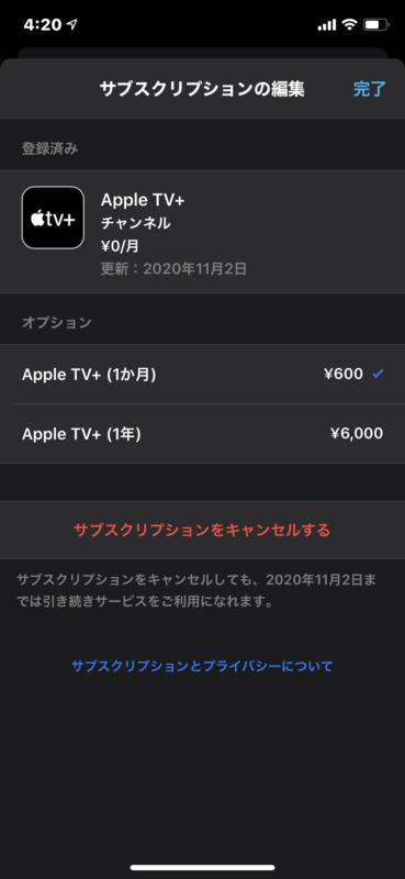 f:id:itokoichi:20191103043341p:plain