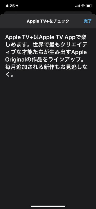 f:id:itokoichi:20191103043346p:plain