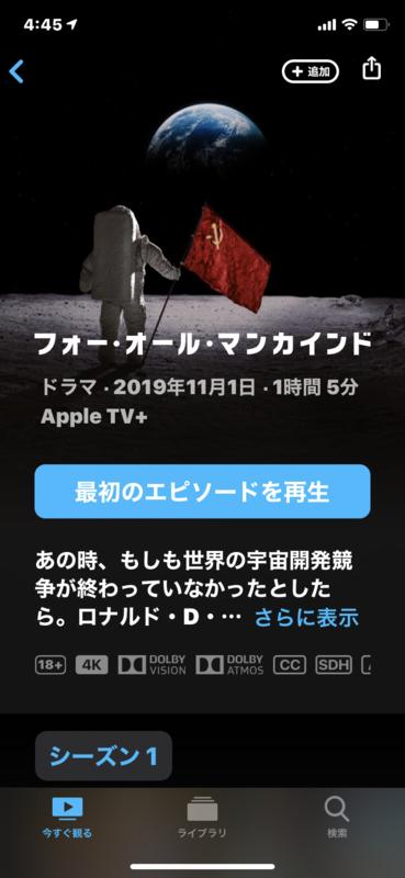 f:id:itokoichi:20191103044940p:plain