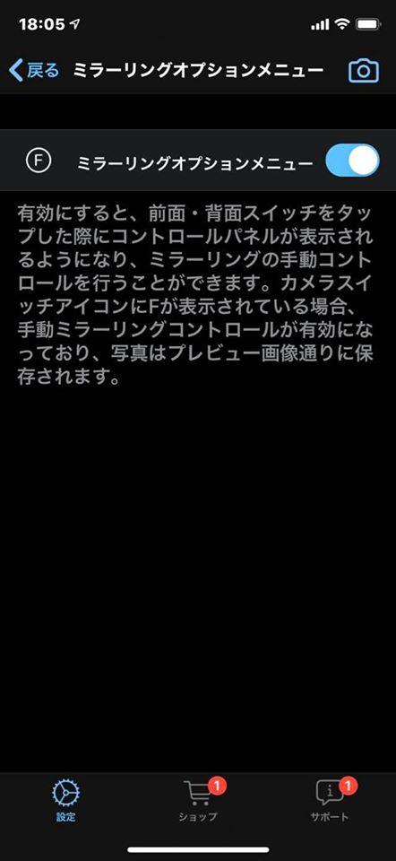 f:id:itokoichi:20191107180045j:plain