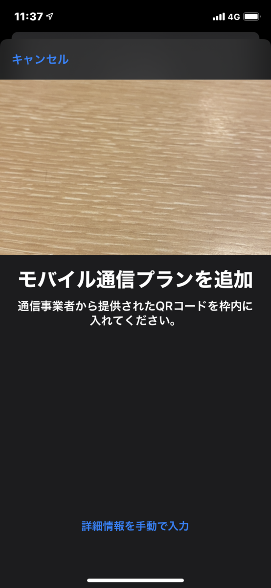 f:id:itokoichi:20191121192159p:plain