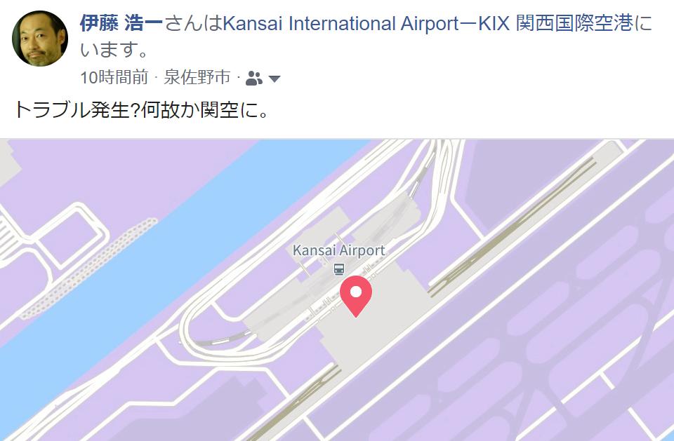 f:id:itokoichi:20191125170620p:plain