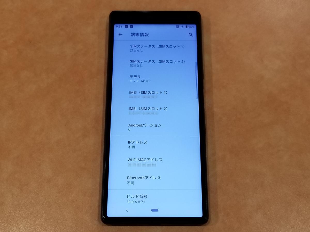 f:id:itokoichi:20191126135000j:plain