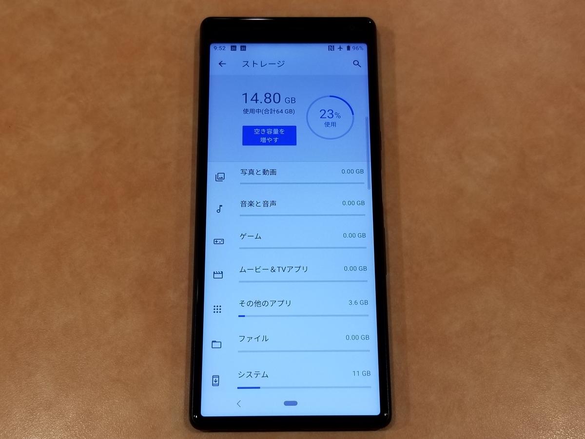f:id:itokoichi:20191126135146j:plain