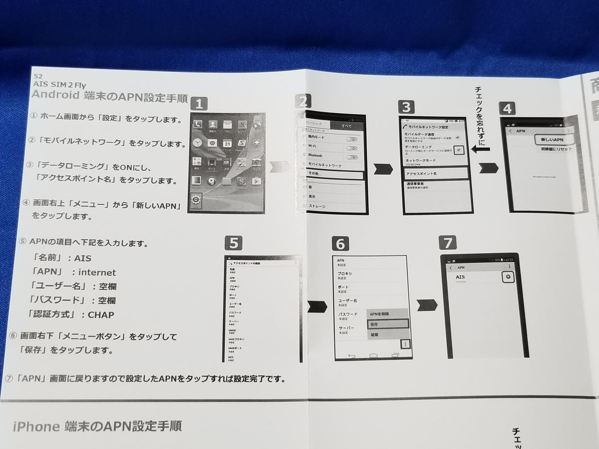 f:id:itokoichi:20191204110742j:plain