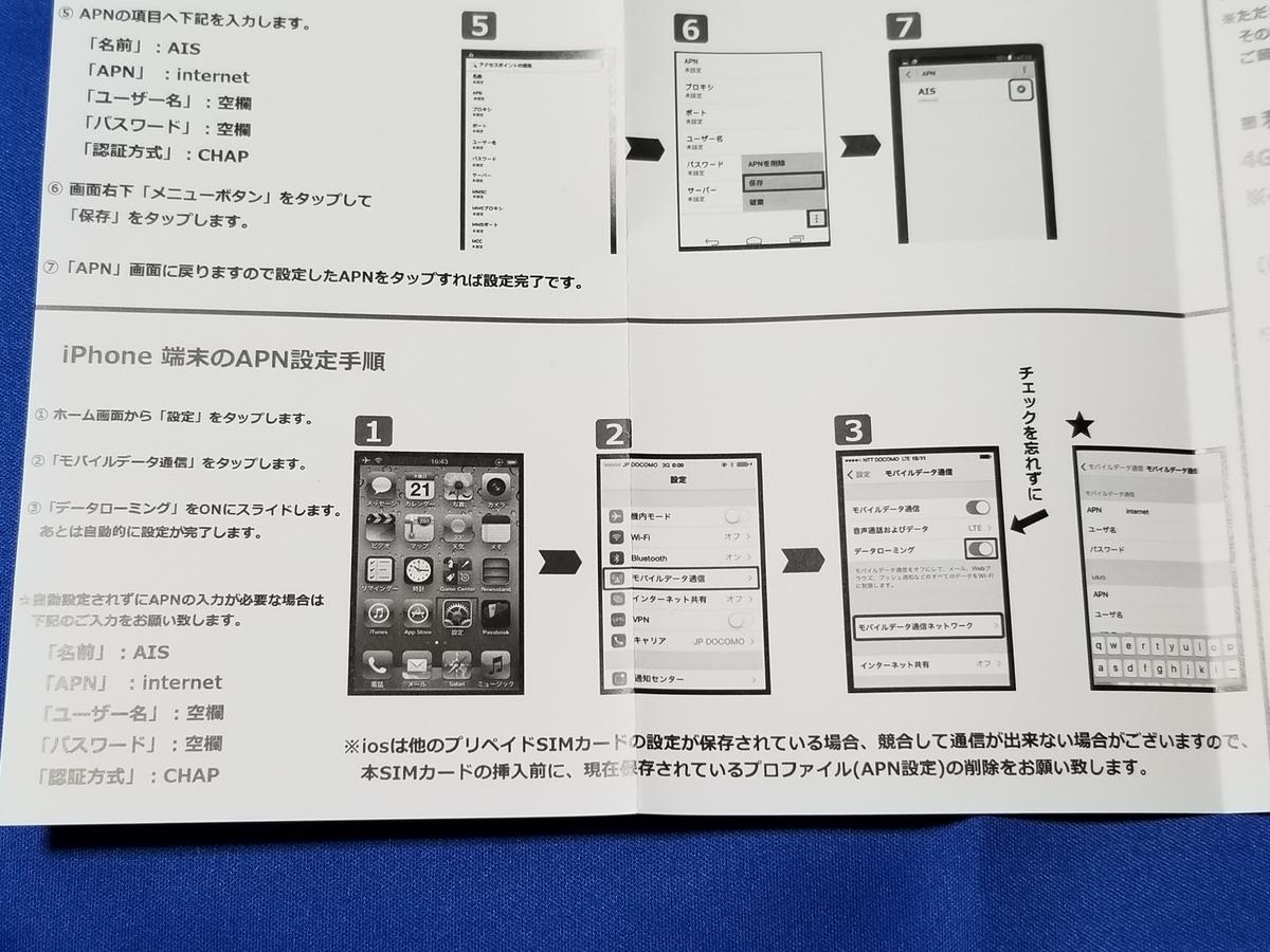 f:id:itokoichi:20191204110801j:plain