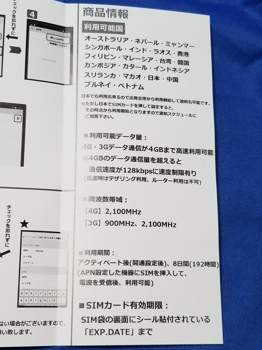 f:id:itokoichi:20191204110819j:plain