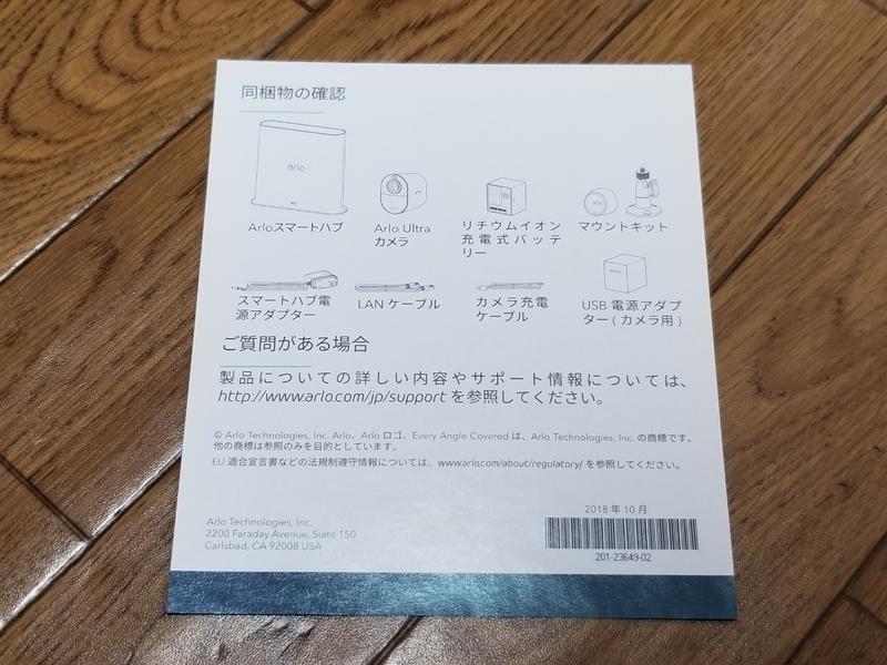 f:id:itokoichi:20191205120029j:plain