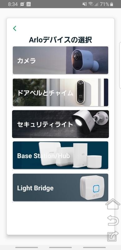 f:id:itokoichi:20191205120645j:plain